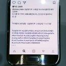김정화 유은성, 싱글와이프 엄청난 주목끌까?