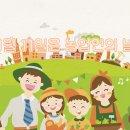 11월 11일은 농업인의 날!