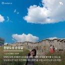 """어서와, 한국은 처음이지?"""" 에서 화제가 된 여행지 6곳"""