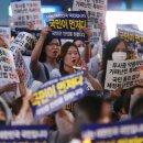 난민 반대·환영 집회 동시 개최