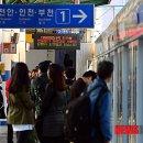 서빙고역 인명사고, 경의중앙선 운행 중단