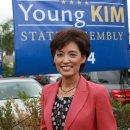 영 김 의원 당선 유력 20년 만에 첫 한인 미 하원의원