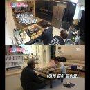 [동상이몽] 소이현-인교진 편 볼 때 불편한 부분.jpg