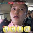 정성호 부인 경맑음 씨의 기절초풍 스카이다이빙 체험 ㅋㅋㅋ (영상)