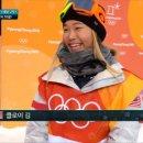 여자 하프파이프 - '세계 1위의 수준' 클로이 김의 2차예선