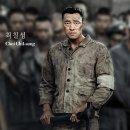 영화 군함도 관객수 및 손익분기점
