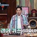 [놀라운 토요일] 오늘자 하드캐리한 강민경 (feat. 보보경심이, 껍던씸)