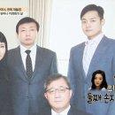 전지현 금수저 남편 최준혁부터 싱가폴 재벌가 동서까지 총정리