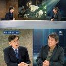 김민기 손석희 뉴스룸..