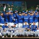 2018 아시안게임 야구 일정 명단 중계방송 총정리