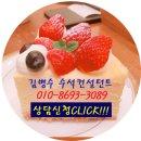 차세대 신소재 개발 사업 활성화!!!