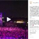 멜로망스 불화설 해채설, 김민석 언팔한 정동환 (왕따 논란)