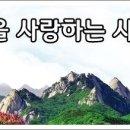 5/30 (수) 뮤지컬*용의자 X 의 헌신*▶황진이대장님