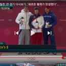 평창올림픽 윤성빈 스켈레톤 전 경기 영상