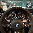 BMW F10 M5 알칸타라 핸들커버 DIY