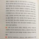 <알쓸신잡3>의 헤르메스, 김영하 작가의 <말하다>