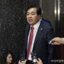 """기재부, 심재철의원 검찰 고발…""""감사원 검증 받겠다"""""""