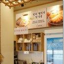 천안 맛집 / 호천당(추운날씨엔 라멘)
