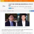 Q. 박근혜 전 대통령 구속 될 가능성은 없는 건가요?? 검찰은 권력 편이고 특검보다...