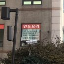 JBJ 김상균 달글? 걔네 뭐야? 진짜 웃기네 ;;
