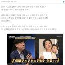 김부선 음성파일 신체비밀