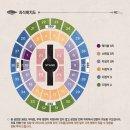 2019 박효신 콘서트 가격 티켓팅 성공률 높이기! 일정 소울트리