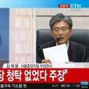 박근혜 1심 재판 선고 24년형 벌금 180억