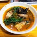 [대전 목상동 맛집] 대전 보양식 맛고을 흑염소