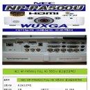 29만원 풀HD 5천안시 nec np-pa500ug 빔프로젝터