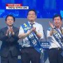 더불어민주당 차기 당대표 선출 SNS 반응