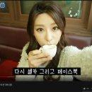 우왁굳 김수현아나운서(갓경누나ㅠ)와 결혼함
