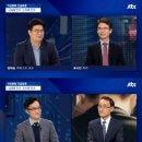 """'뉴스룸' 유시민·정재승, 가상화폐 논쟁…""""화폐 아닌 투기 수단"""" VS """"미래 가치 충분해"""