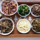 오곡밥 만드는법!찰진 찰밥 정월 대보름음식