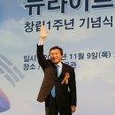 인재영입한다던 안철수 손학규, 김종인, 정의화 영입?