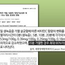 고지혈증좋은음식, 연구결과 확인 'EBS명의'
