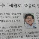북·미 '뉴욕 담판' 이끈 김영철은 누구?