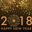 2018년 무술년 새해(신년) 인사말 모음