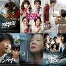 2019 설 특선영화 특집 프로그램 미리보기
