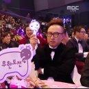 MBC 연예대상 보자! MBC온에어 버퍼링…유저 불만 폭주 - 화이트페이퍼