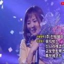 찡했던 이수영 데뷔 후 첫 1위