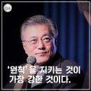 강원랜드 채용비리 부정합격자 226명 전원 면직 SNS반응 (권성동 염동열)