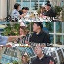 [김숙X송은이X이영자X최화정] 밥블레스유 7회 (44장)