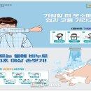 경북 홍역 환자 2명 발생!…확산방지 총력