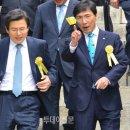 황교안 자유한국당 당대표 출마