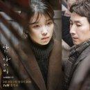 마더 후속 tvN 수목드라마 나의 아저씨 등장인물