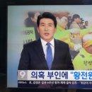 [영상] 세월호 유족 '삭발' 저지…발길 돌린 황전원 특조위원