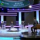 실망스러운 경기도지사 토론회