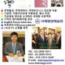 청와대가 완전히 북한의 장난감