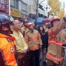 종로 고시원 화재 6명 사망