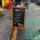 [안양일번가] 일본 가정식 맛집 얼룩말식당
